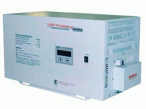LIDER PS10000W-50