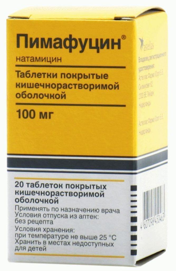 Противогрибковые вагинальные препараты