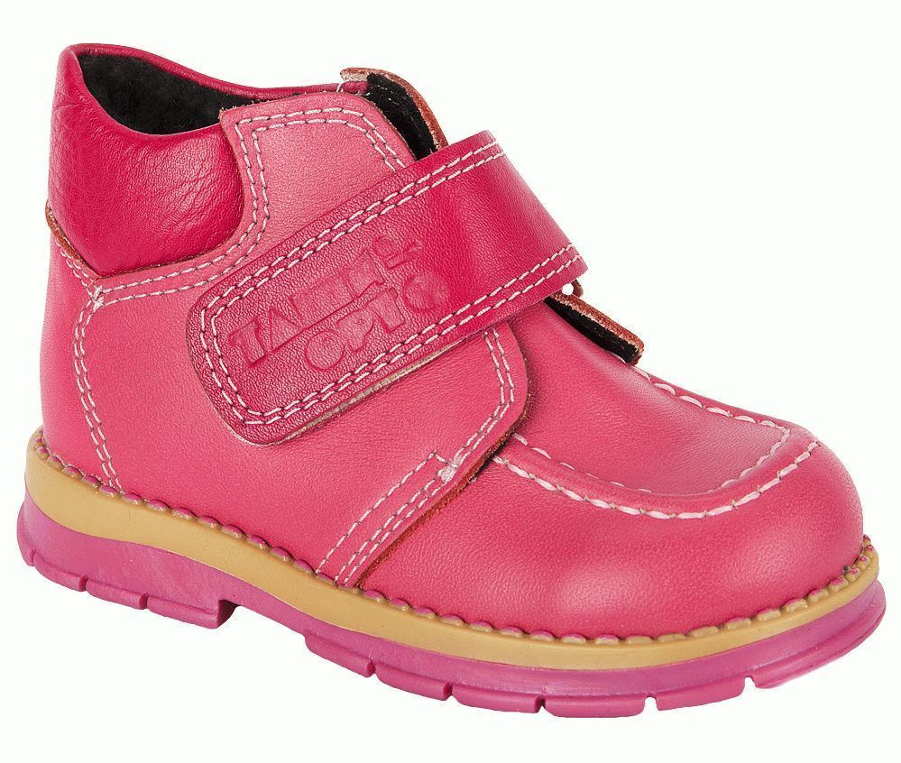 052ab6747 В ассортименте компании различные модели сандалий, полуботинок и других  разновидностей обуви.