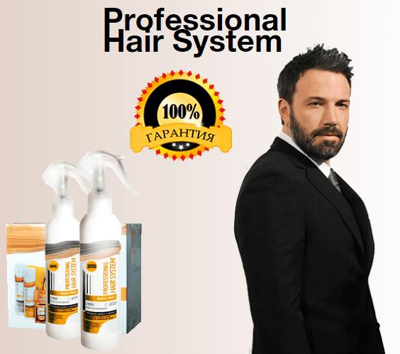 Рейтинг лучших средств для роста и густоты бороды