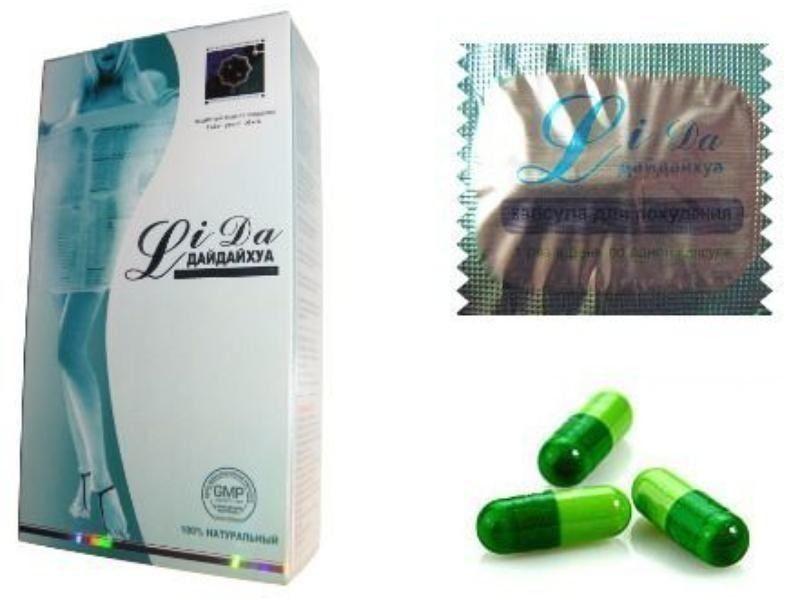 препараты для похудения самые эффективные и безопасные отзывы
