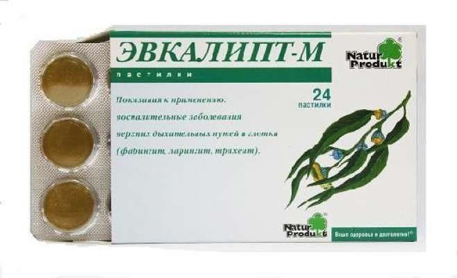 Таблетки от стоматита рассасывающие — Зубы