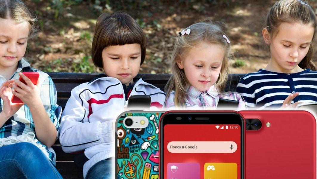 Рейтинг лучших смартфонов для детей на 2019 год