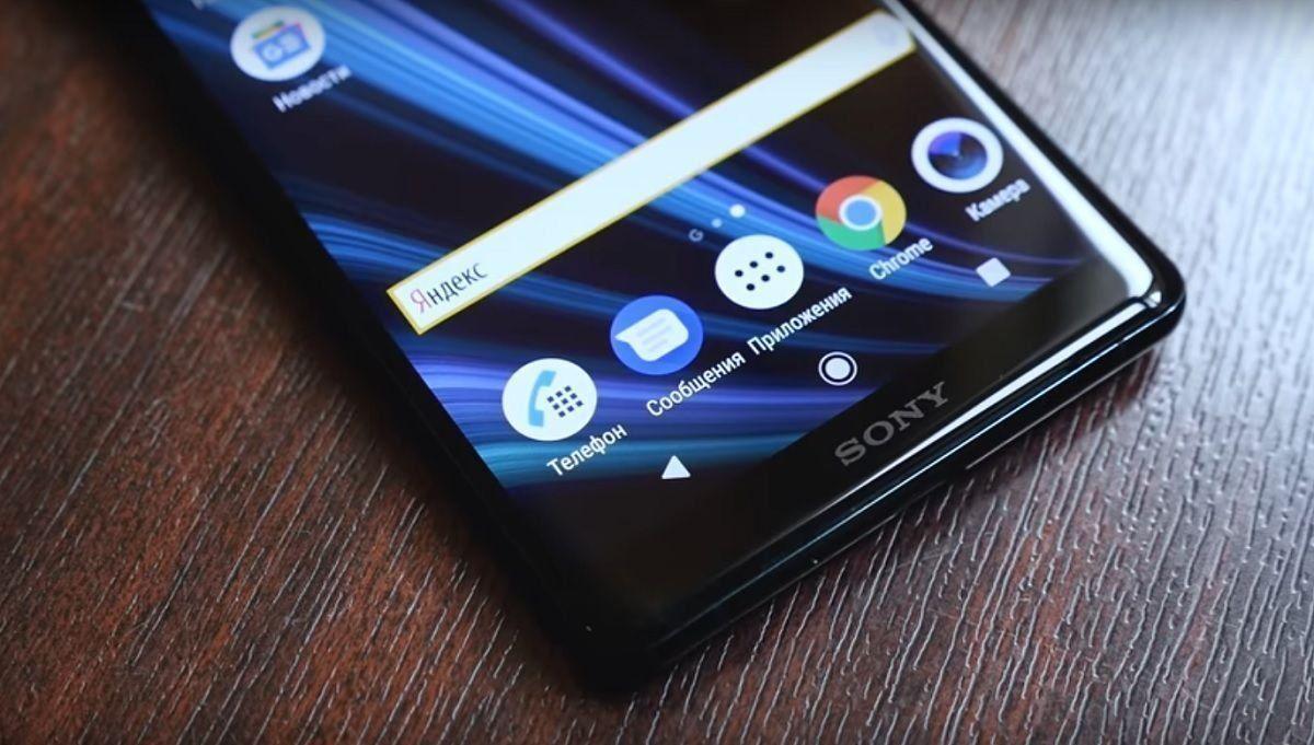 Смартфон Sony Xperia XZ3 — достоинства и недостатки
