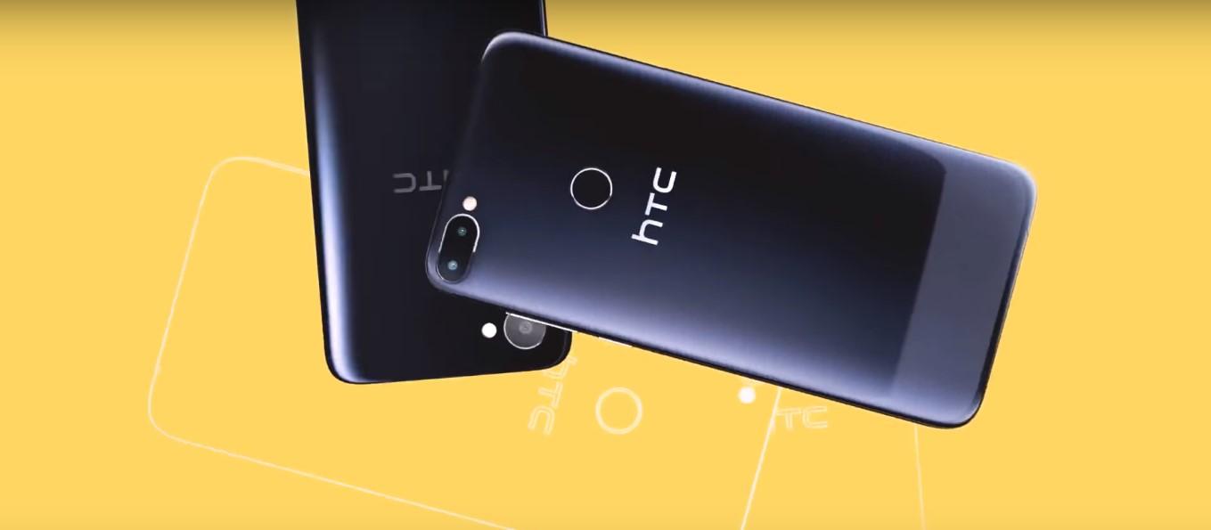 Сверху вниз: смартфоны HTC Desire 12 и 12+ — достоинства и недостатки