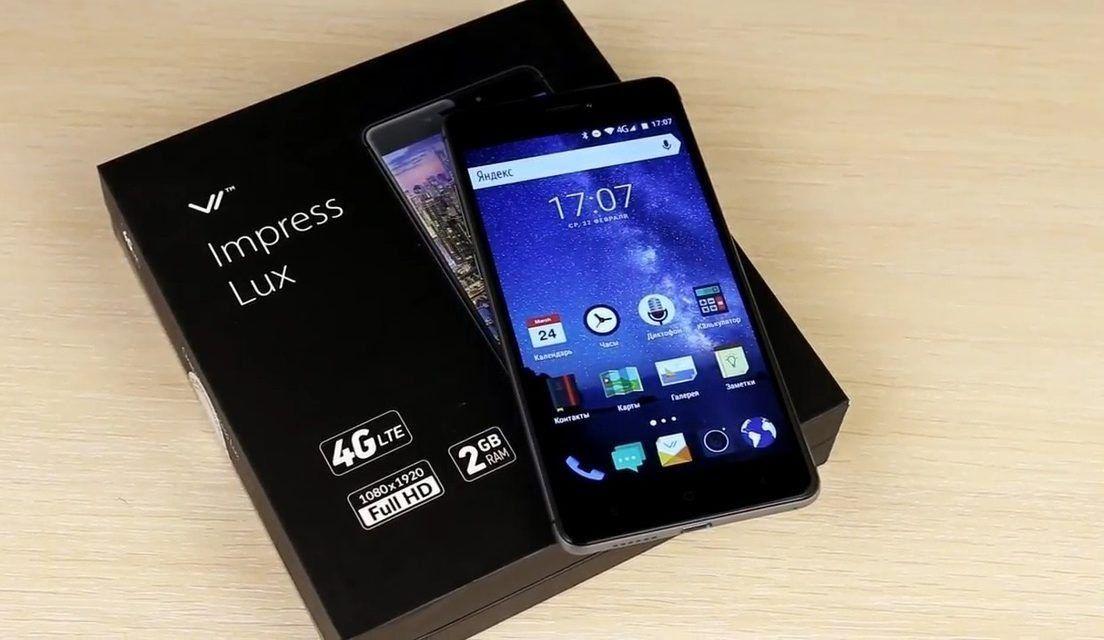 Смартфон VERTEX Impress Lux — достоинства и недостатки