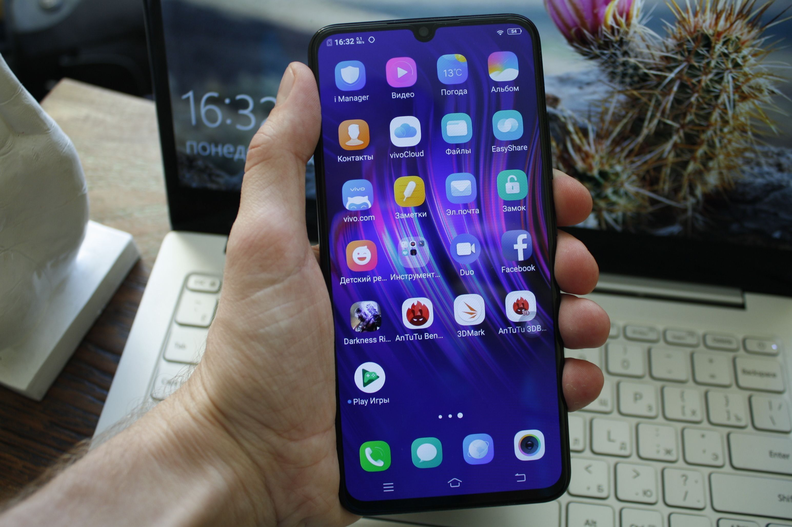 Смартфон Vivo V11 (V11 Pro) — достоинства и недостатки