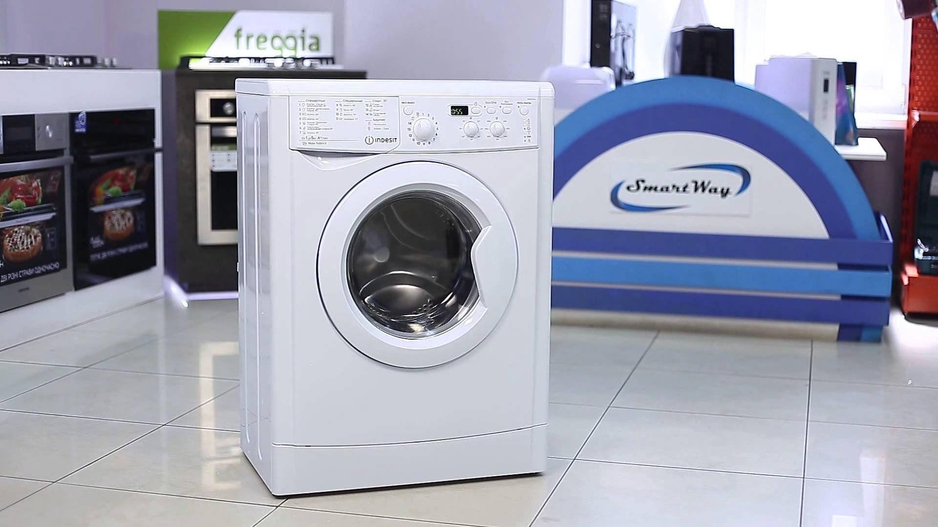 Рейтинг лучших стиральных машин Indesit в 2021 году