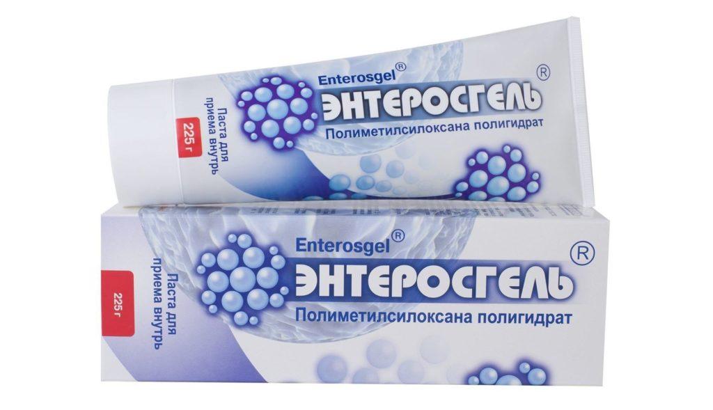 Эрсефурил при ротовирусе