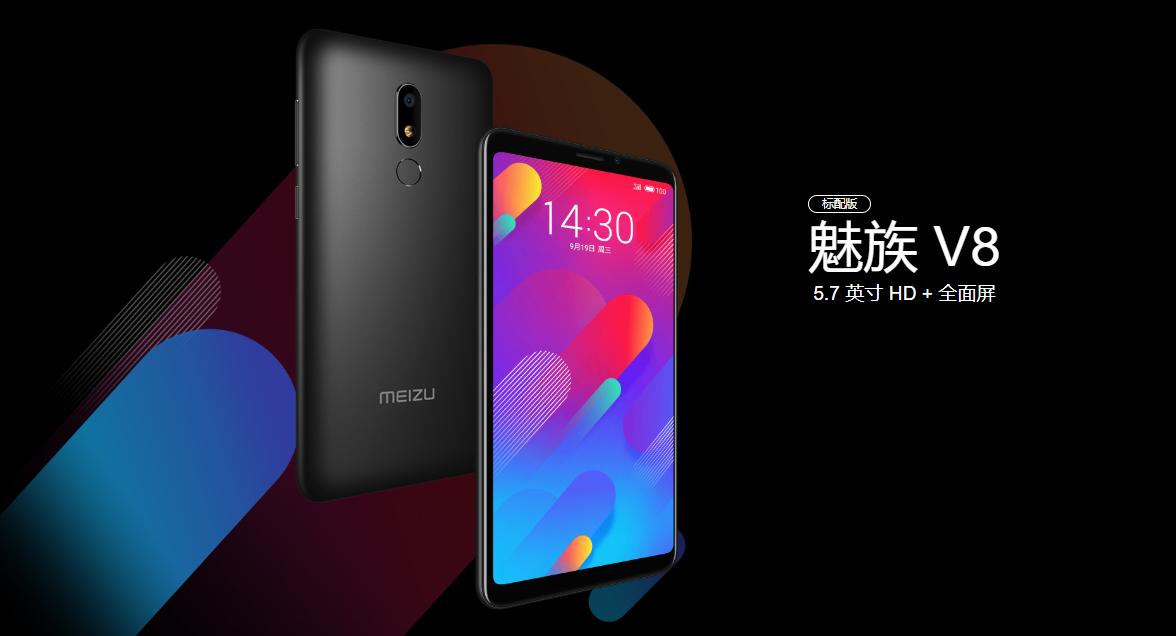 Смартфон Meizu X8 – достоинства и недостатки