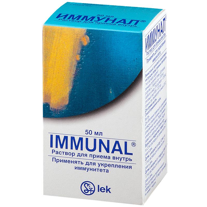Аптечное лекарство для иммунитета thumbnail