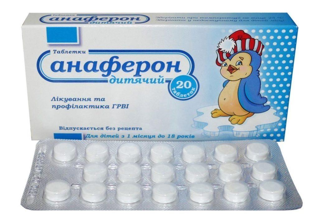 Таблетки при орви у взрослых недорогие эффективные
