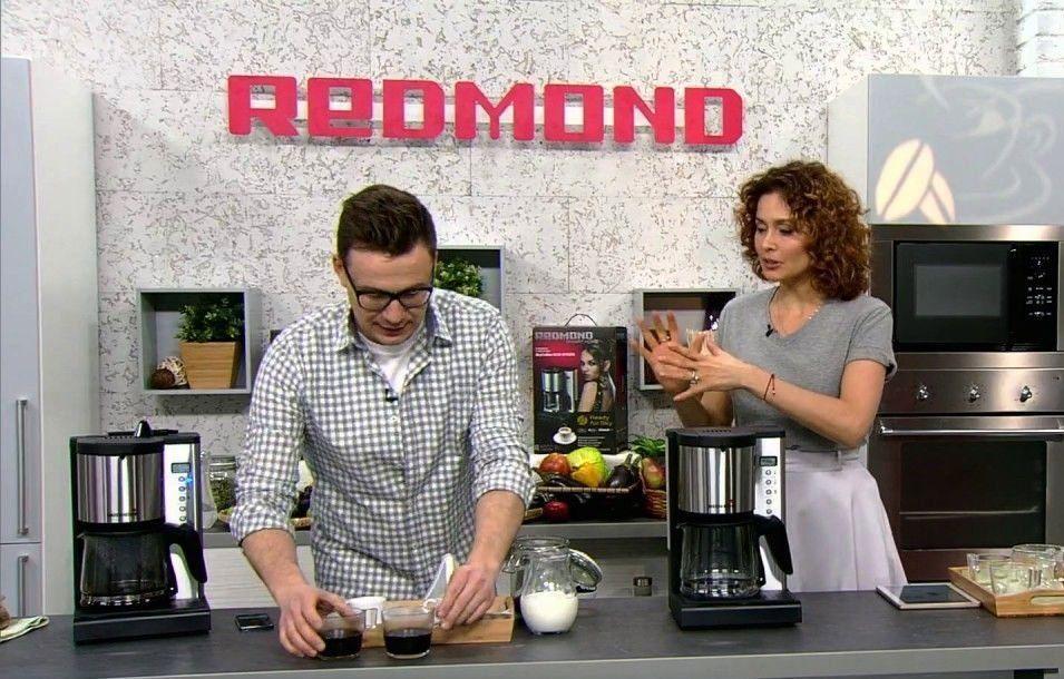 Кофе от Redmond — настоящий, кофеварки — умные, настроение — отличное