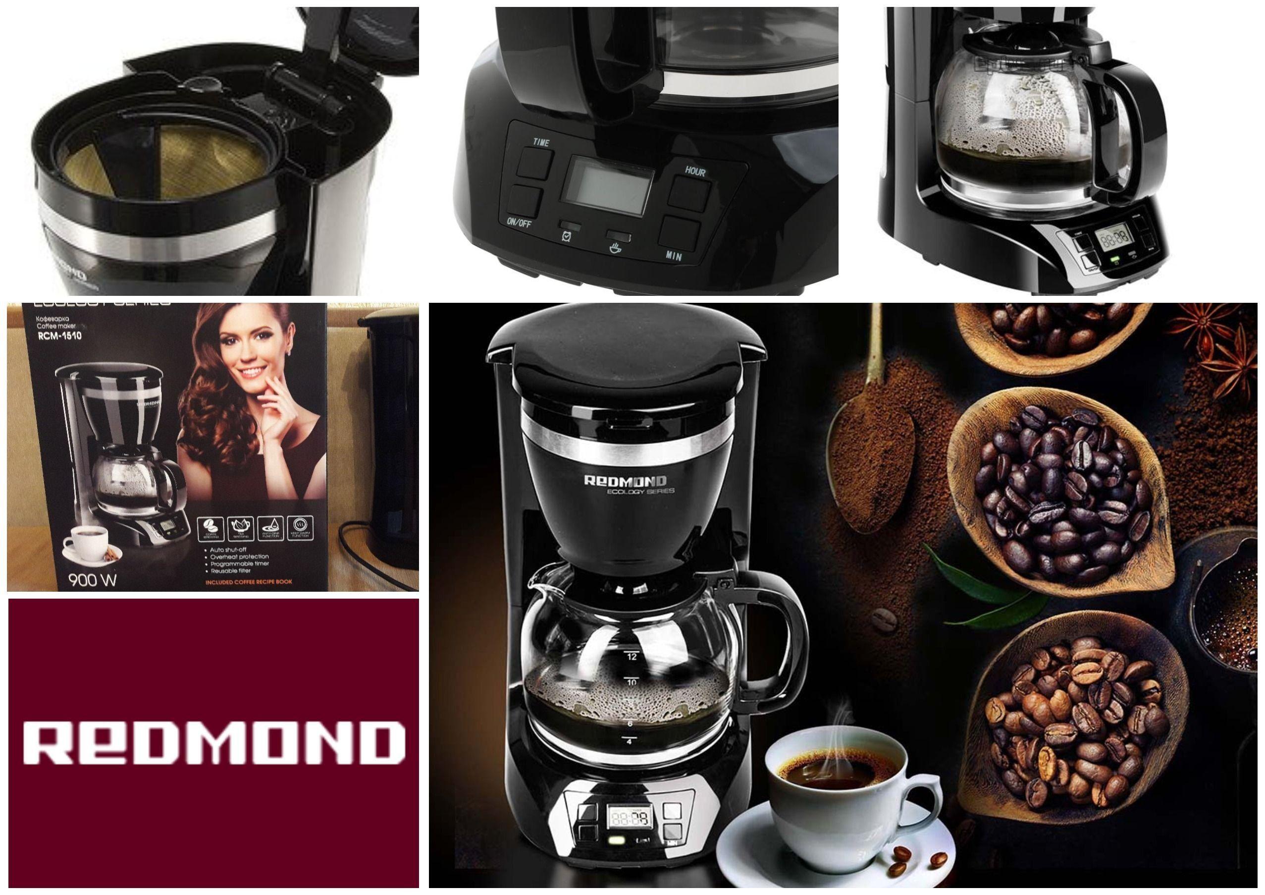 Рейnинг лучших кофеварок Redmond 2018