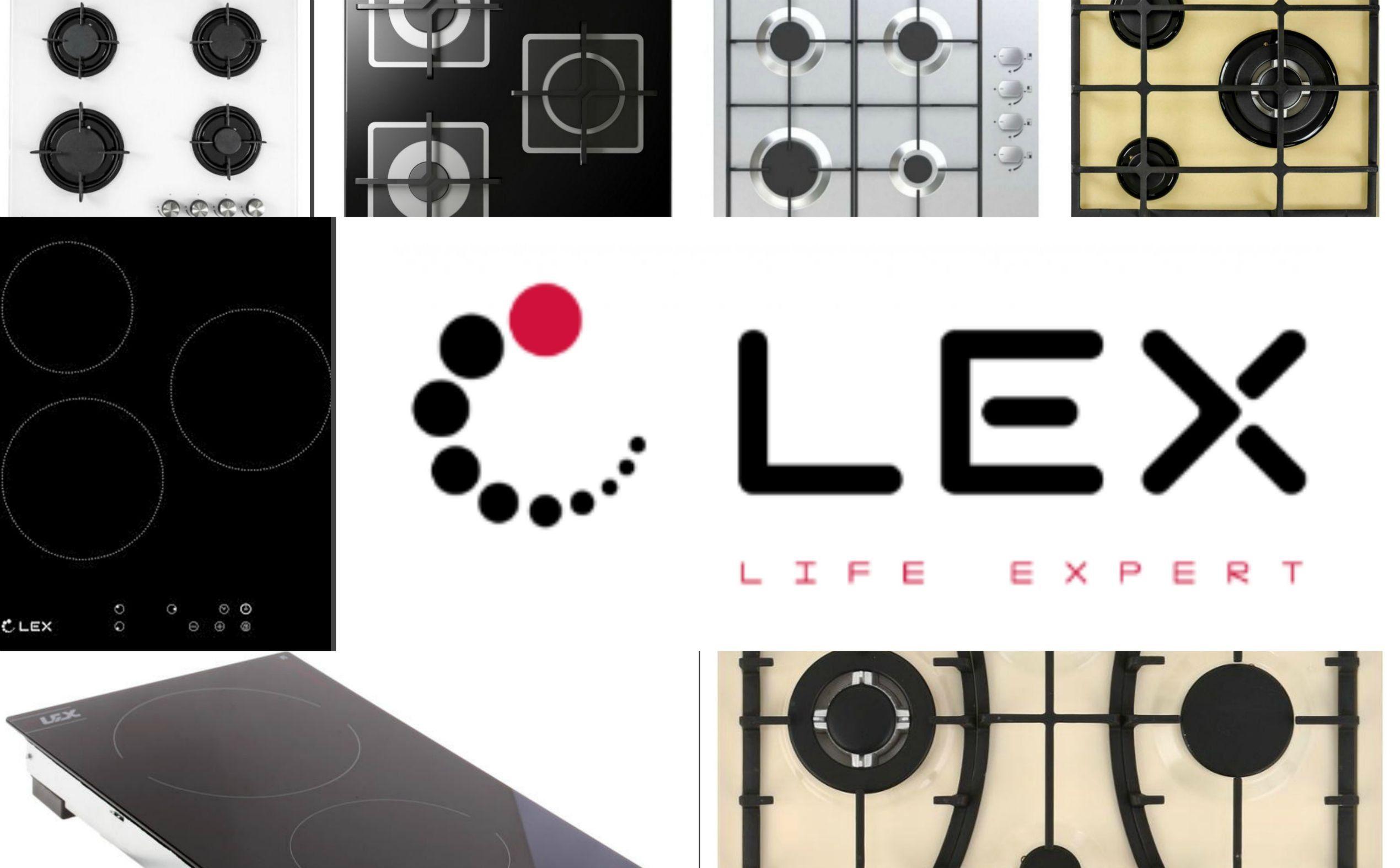 Лучшие варочные панели LEX в 2021 году
