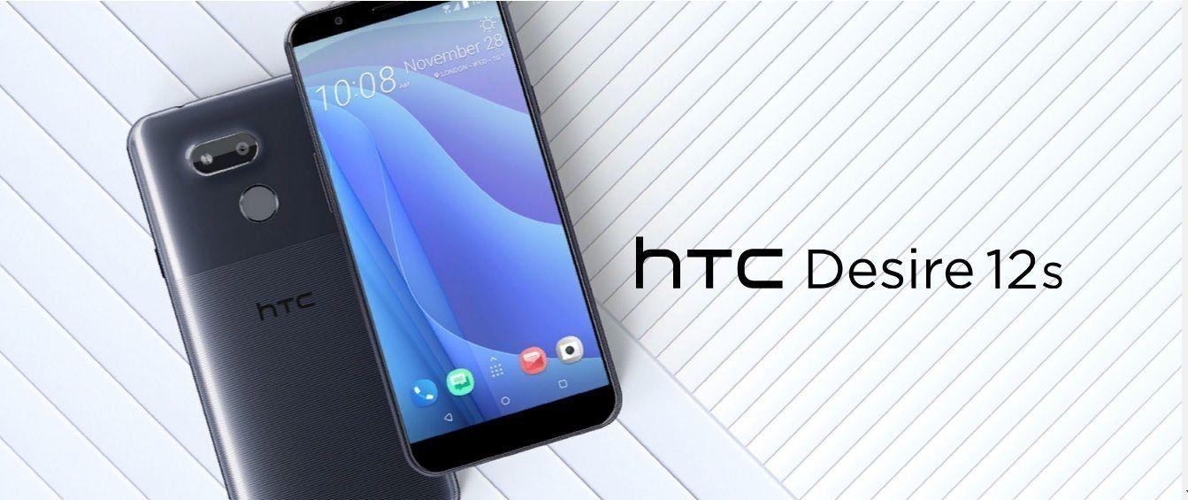 HTC Desire 12s: Обзор стильного смартфона с неплохой начинкой