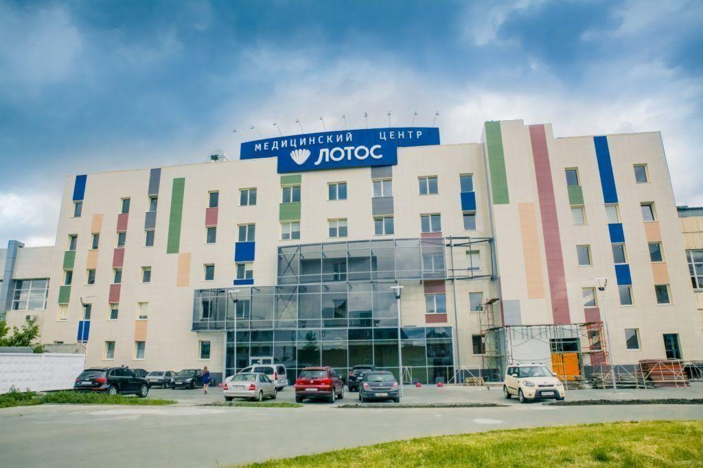 Рейтинг лучших клиник ЭКО Челябинска в 2020 году