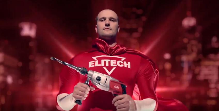 Рейтинг лучших дрелей от мирового производителя «ELITECH» в 2020 году