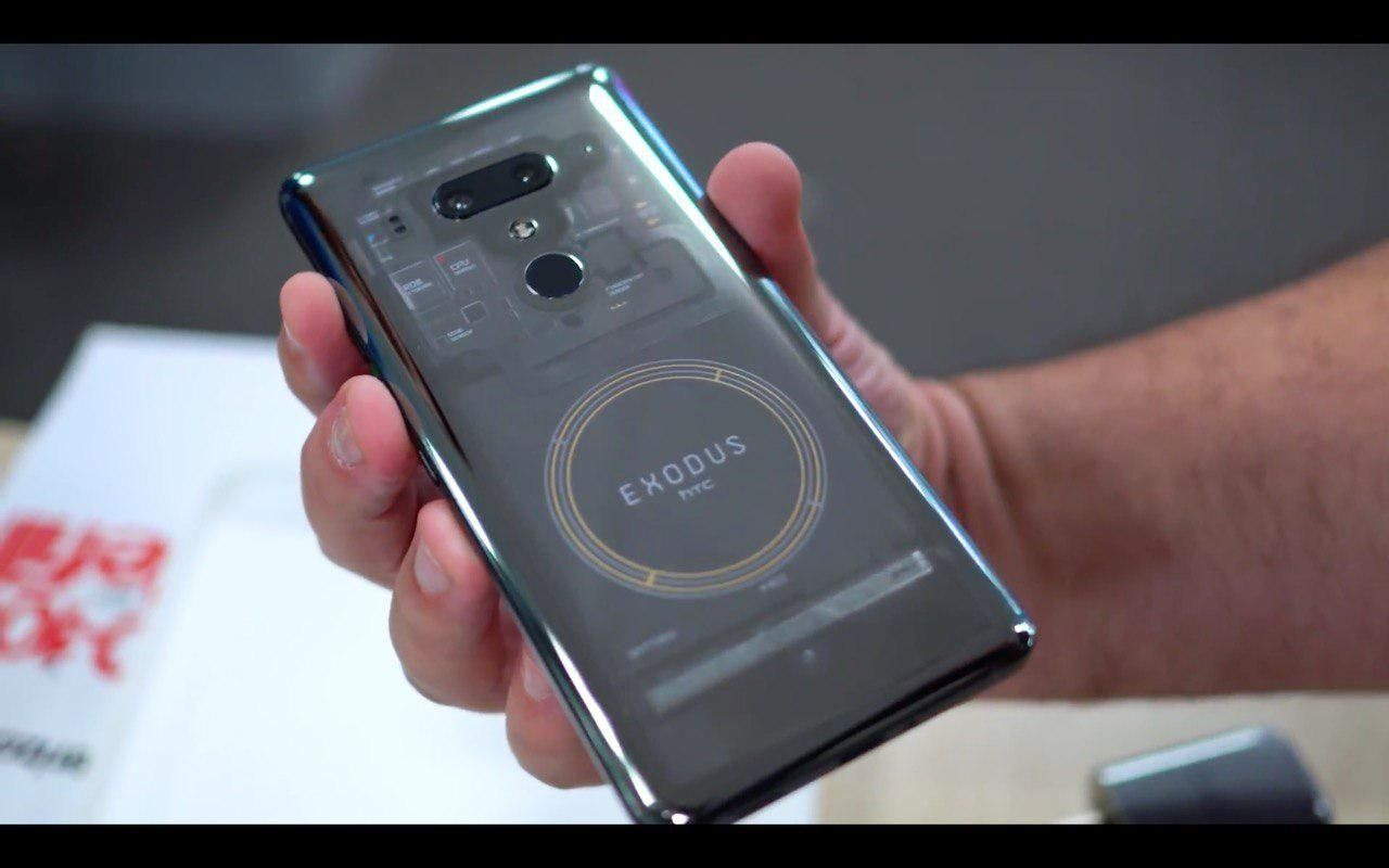 Обзор смартфона HTC Exodus 1
