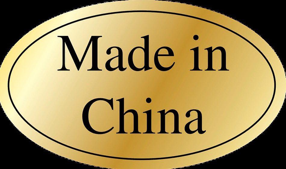 Лучшие производители электроники в Китае в 2021 году
