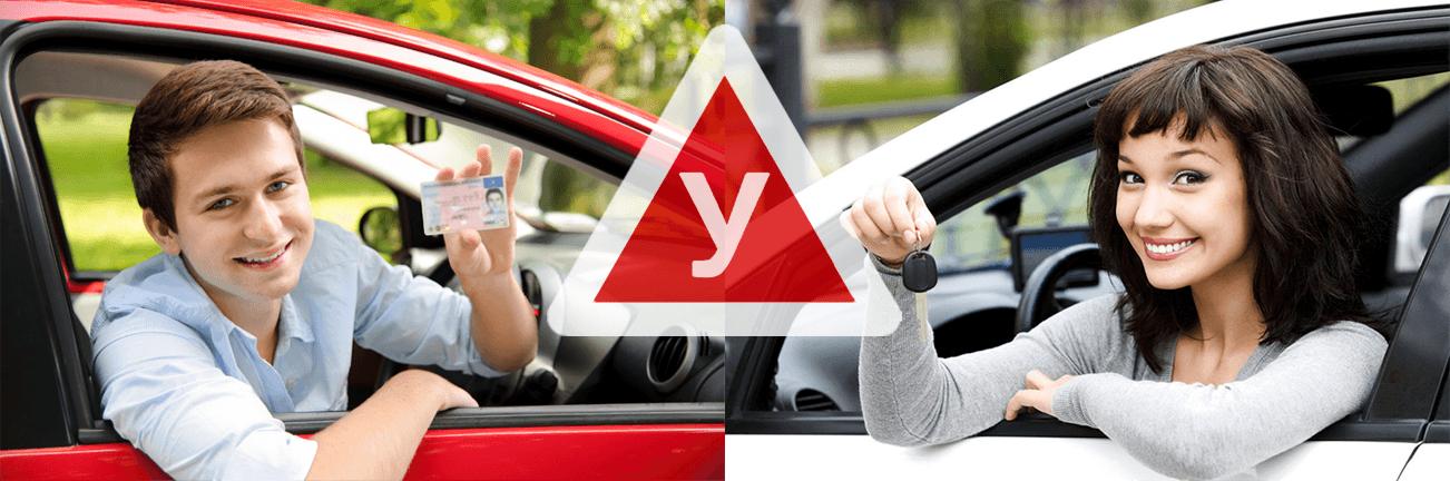 Обучение вождению и виды автошкол