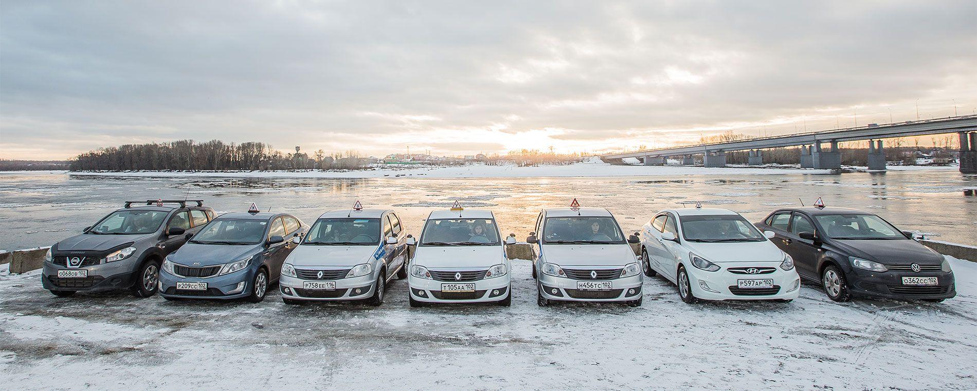 Лучшие официальные автошколы в городе Уфа в 2021 году