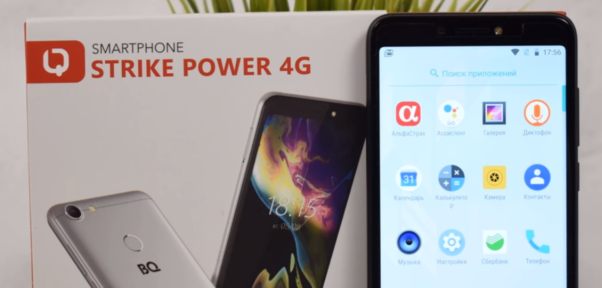 Смартфон BQ 5514G Strike Power — достоинства и недостатки