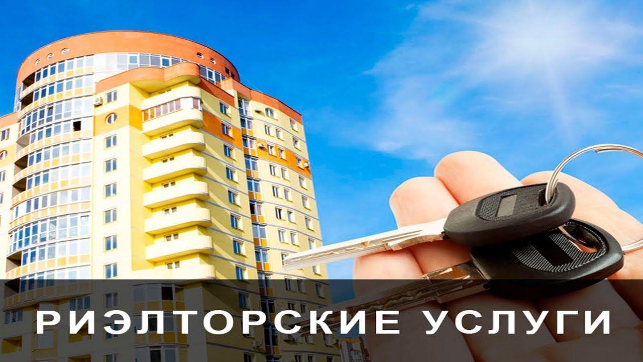 Недвижимость в Москве: обращайтесь в агентство