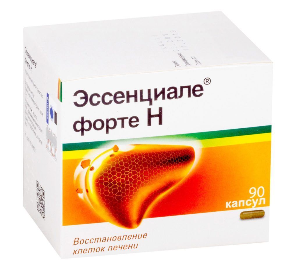 Таблетки для печени дешевые