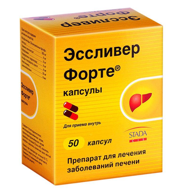 Для печени таблетка