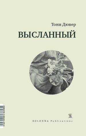 Рейтинг лучших книг в жанре - Психоделика - по мнению читателей на 2019 г