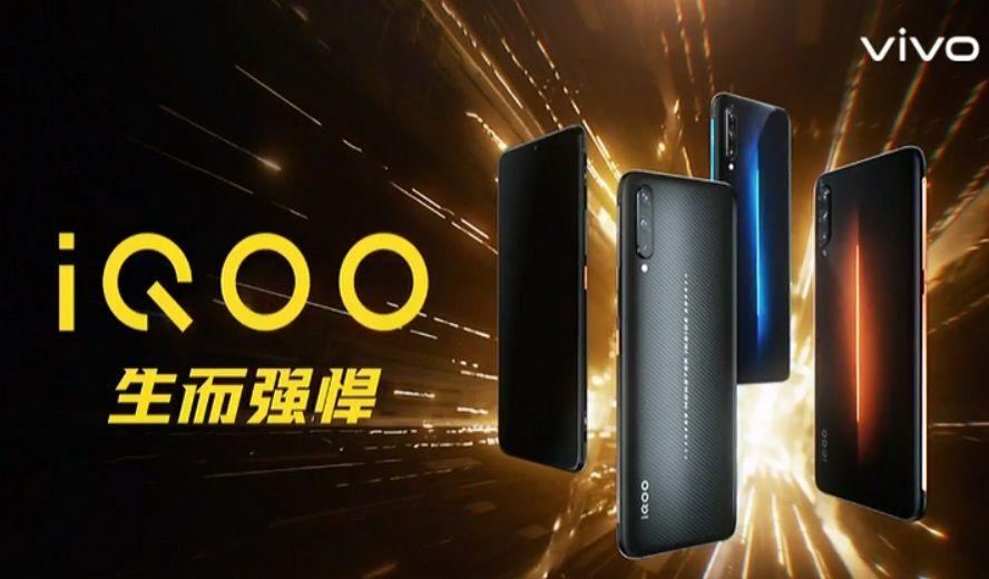 Смартфон Vivo iQOO — достоинства и недостатки