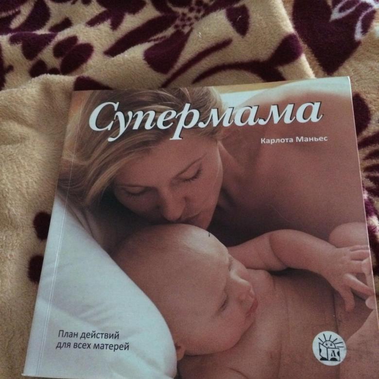 Как выбрать хорошие книги по уходу за ребенком