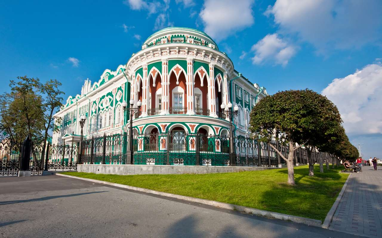 Лучшие музеи Екатеринбурга в 2021 году