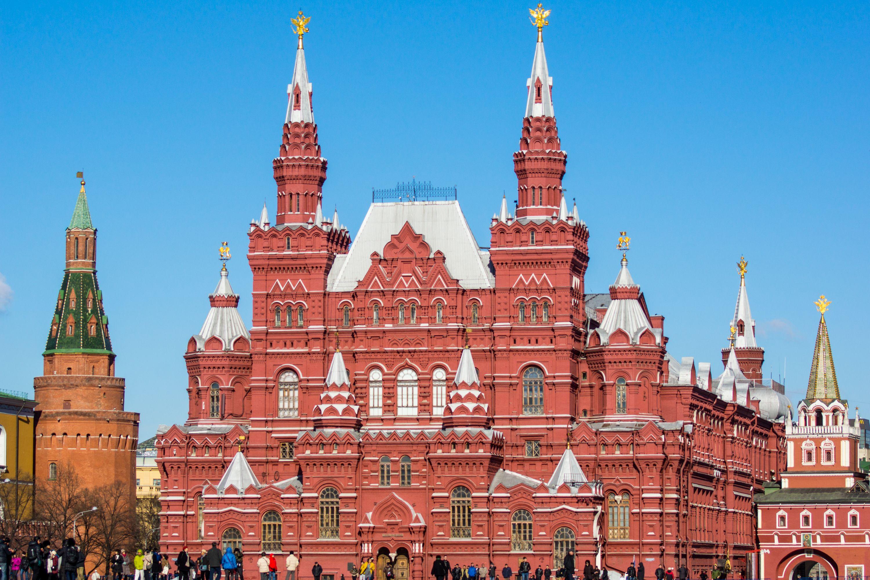 Лучшие музеи Москвы в 2020 году
