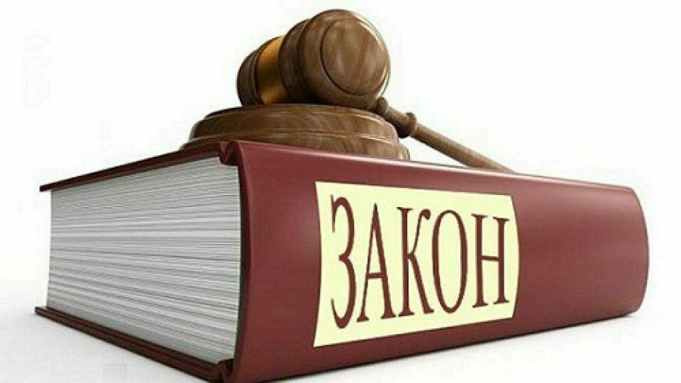 Рейтинг лучших книг для адвокатов и юристов в 2020 году