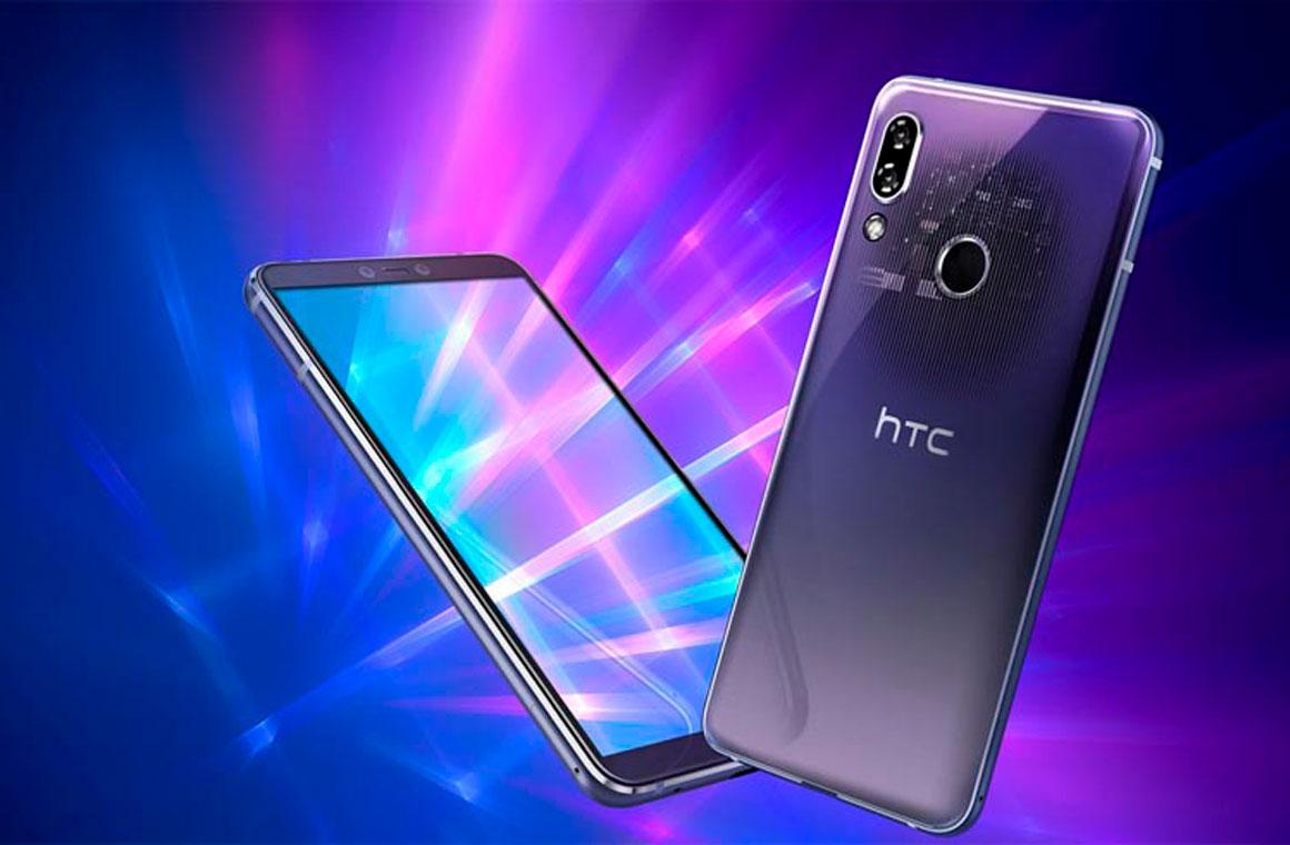 HTC Desire 19 Plus: достоинства и недостатки смартфона