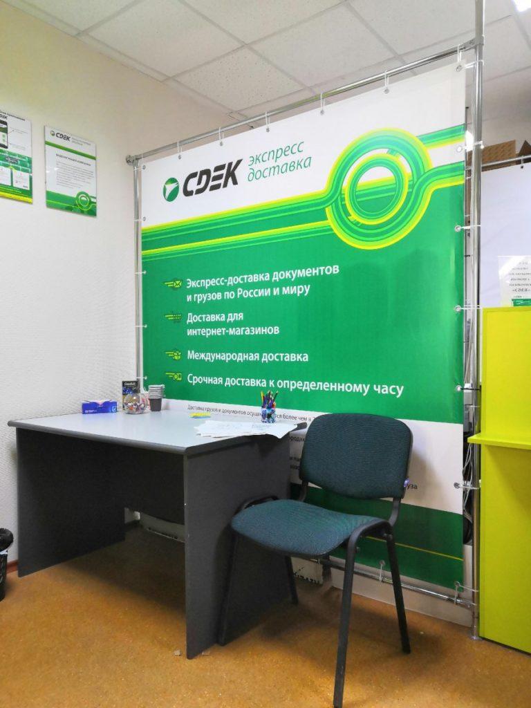 Как выбрать службу доставки в Красноярске