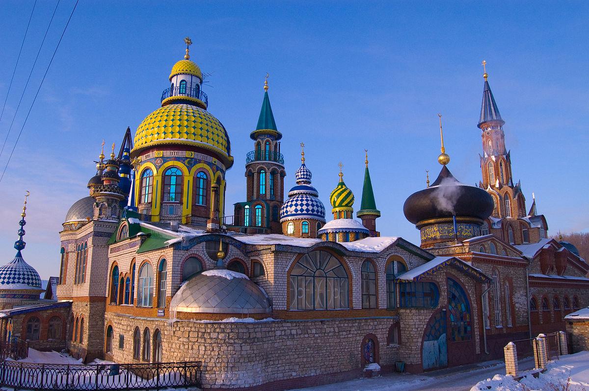Рейтинг лучших туроператоров и туристических агентств Казани в 2020 году