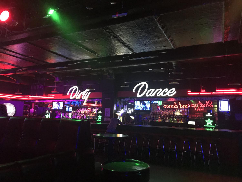 Клуб ночной екатеринбурге ночной клуб южная дорога