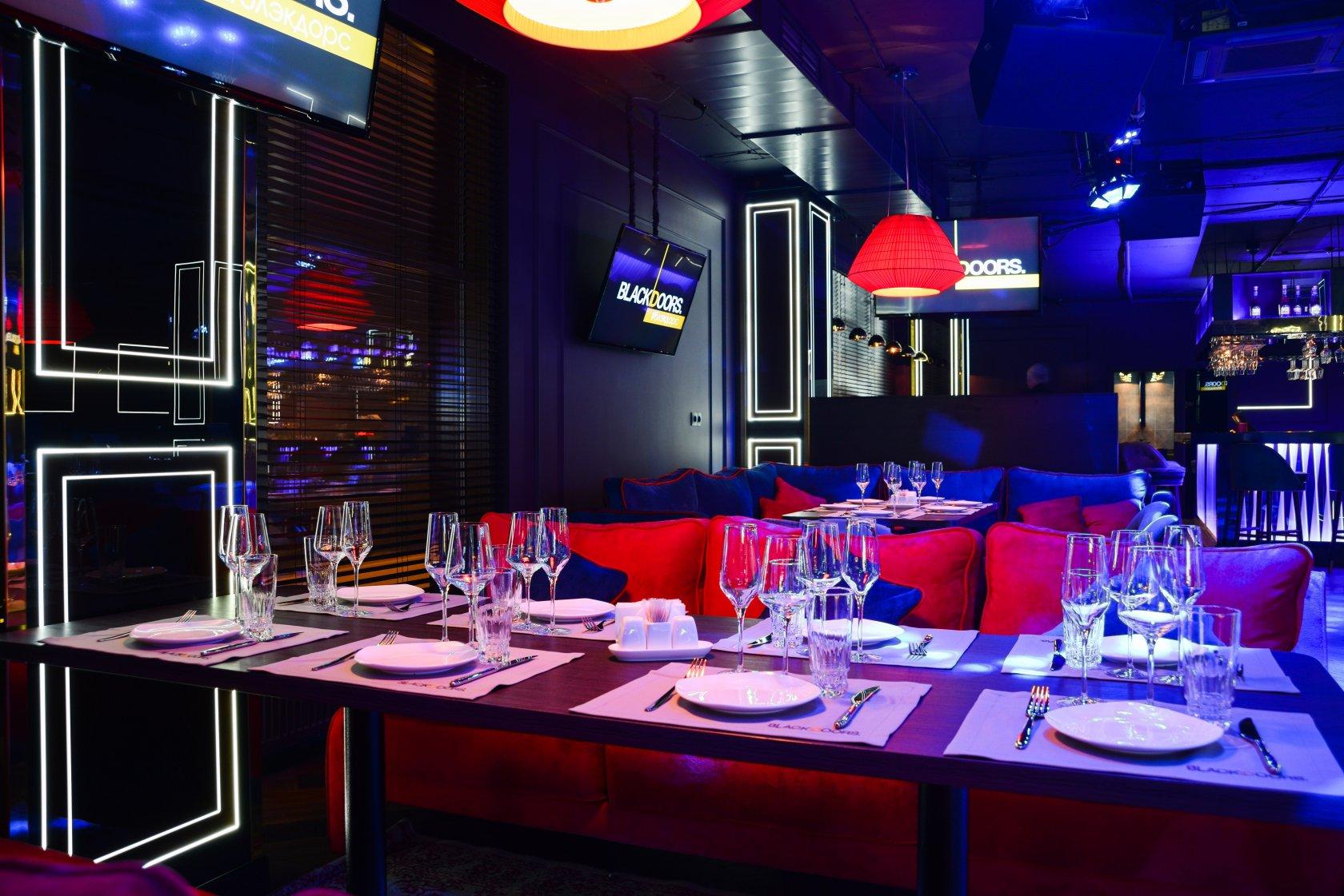 Клубы ночные в центре омск фото волгоград ночной клуб