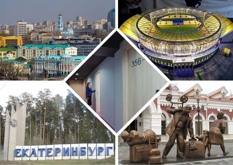 Лучшие недорогие гостиницы, отели, хостелы Екатеринбурга в 2020 году