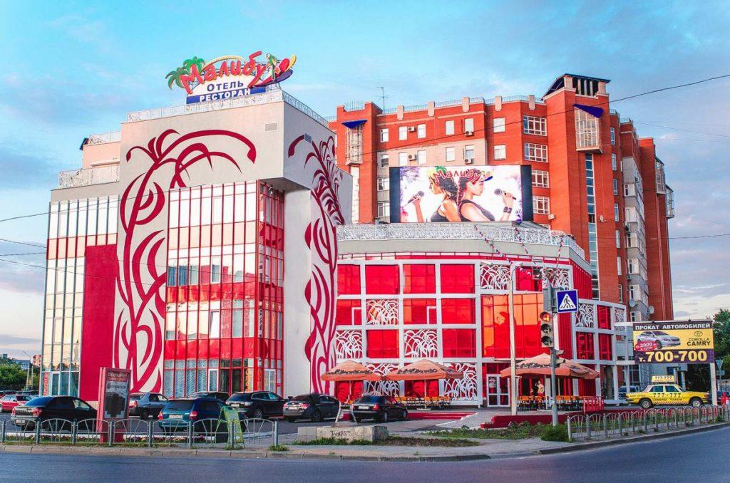 Омск лучшие ночные клубы ночной клуб квартал 96 на люблинской отзывы