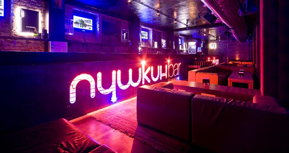 Клуб ночной екатеринбурге видео ночной клуб девушки фото