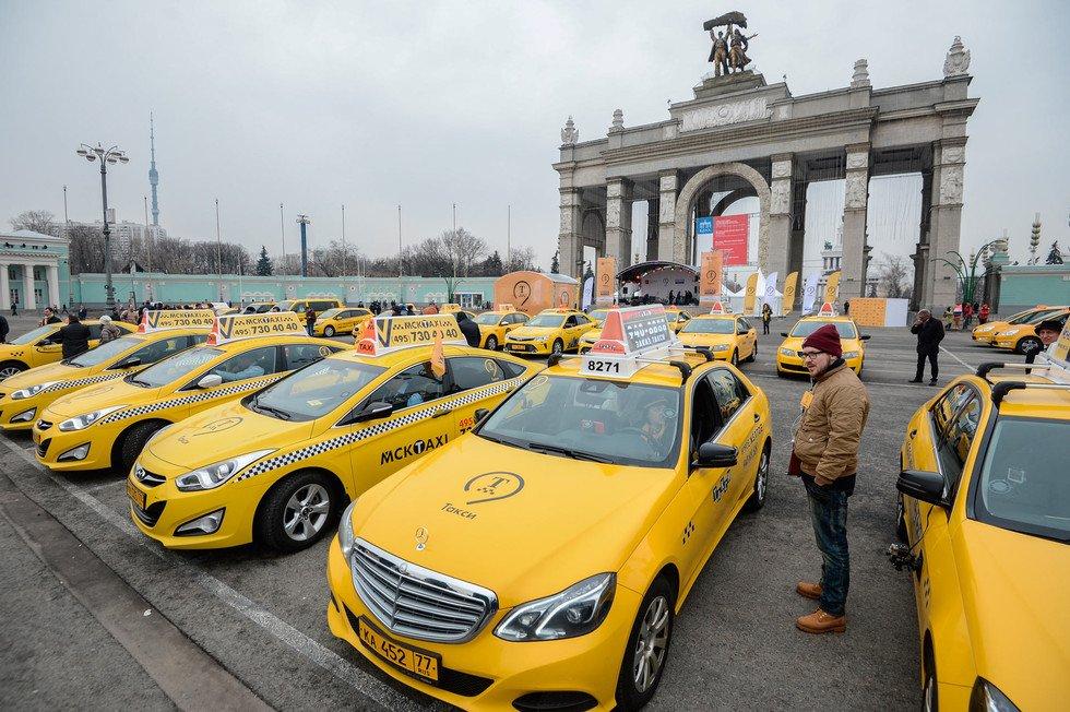 Лучшие службы такси в Екатеринбурге в 2020 году