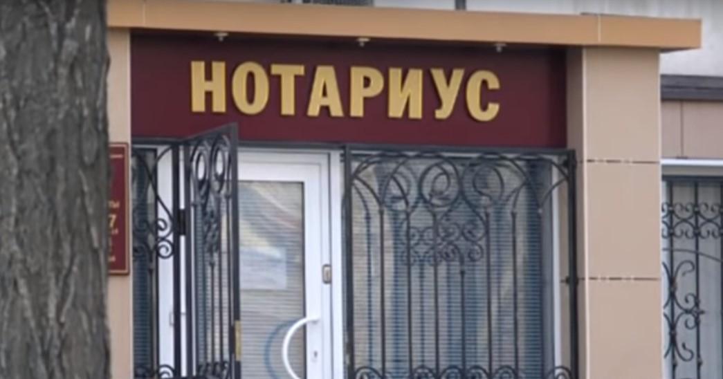 Лучшие нотариусы Санкт-Петербурга в 2021 году