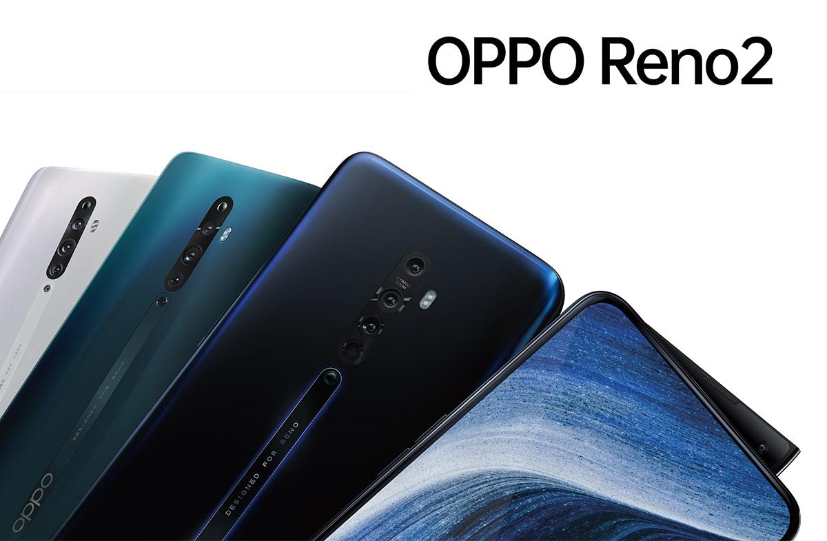 Смартфон Oppo Reno 2 — достоинства и недостатки