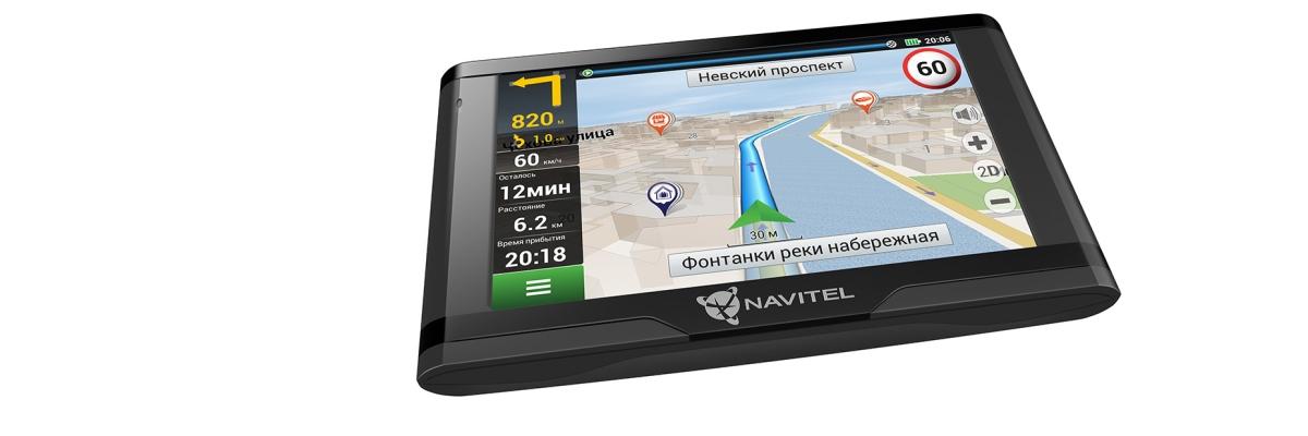 Рейтинг лучших автомобильных GPS навигаторов на 2020 год