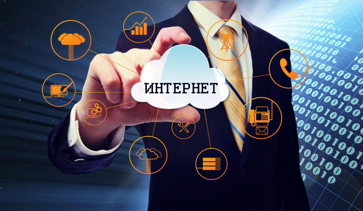 Лучшие интернет-провайдеры Санкт-Петербурга в 2020 году