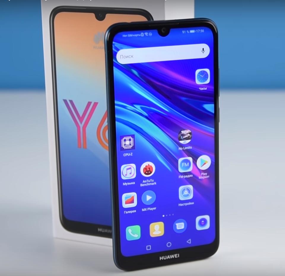 Обзор смартфона Huawei Y6s (2019) с основными характеристиками